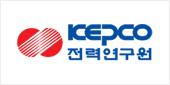 한국전력 연구원