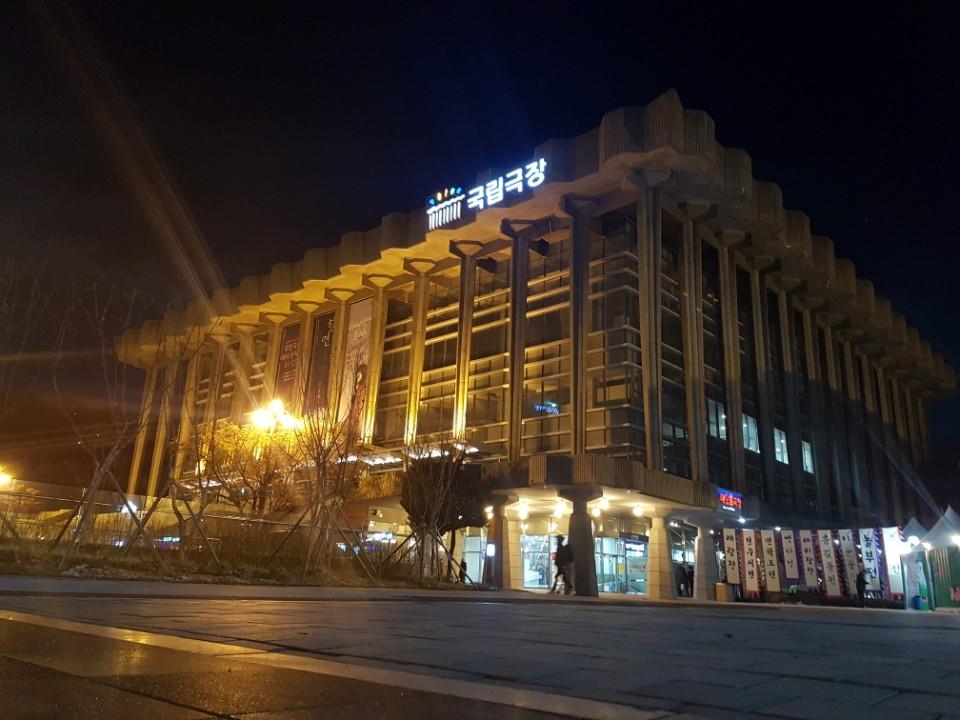 2017년 가족 초청 송년행사